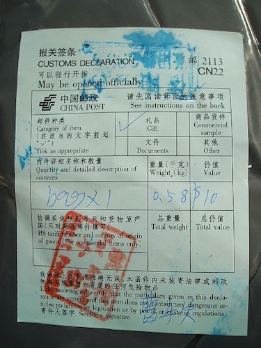 Chinese Export Form